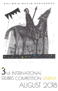 International Ex Libris Competition Varna 2018