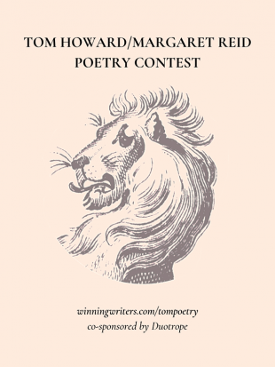 17th annual Tom Howard/Margaret Reid Poetry Contest