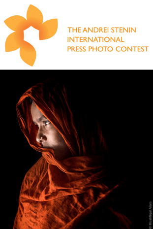 The Andrei Stenin International Press Photo Contest 2020