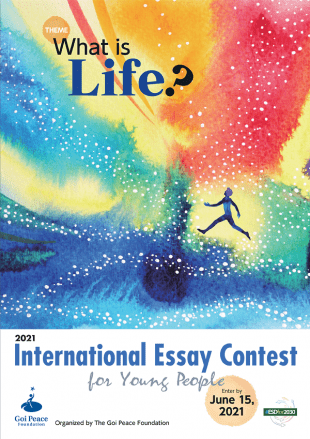 2021 International Essay Contest for Young People